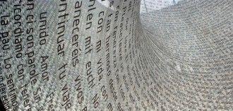 Interior del monumento en memoria de las víctimas del 11M de Atocha. Imagen de Chris Bastian publicada en Flickr bajo licencia CC