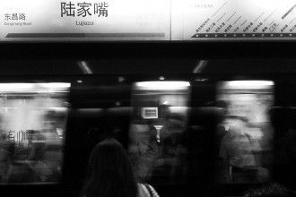 Fotografía de Rob Faulkner publicada en Flickr bajo licencia CC
