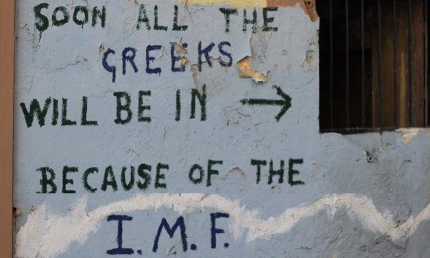 Breve introducción a la tragedia griega